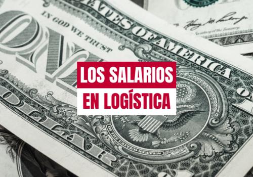 La trayectoria profesional y el salario en la cadena de suministro